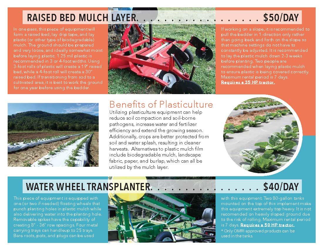 Equipment rental flyer image - Plasticulture Equipment Rental North Carolina Cooperative Extension